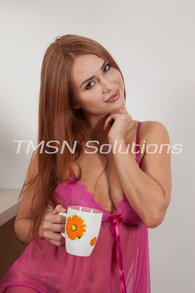 Red Head Wearing Pink Lingerie And Holding Your Coffee Cup